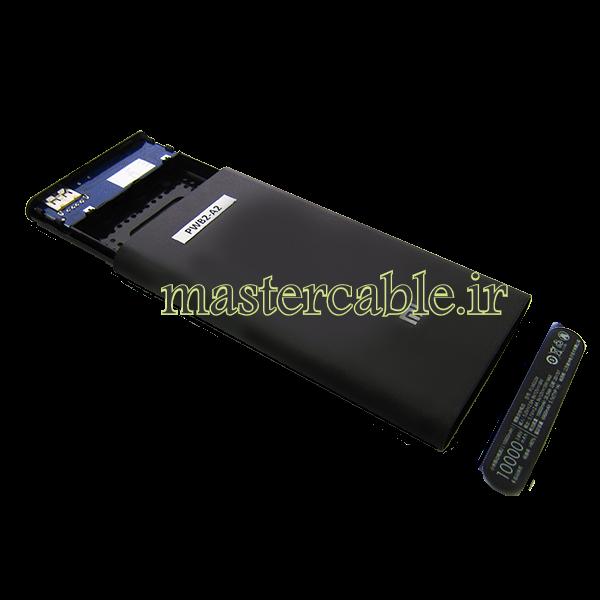 باکس و ماژول پاوربانک شیائومی شارژ سریع مدل PWB2-A2 ظرفیت 10000 MAh