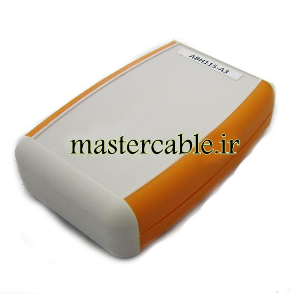 باکس الکتریکی پرتابل دستی ABH115-A3 با ابعاد 33×78×118