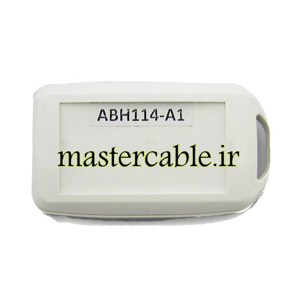 باکس ریموت کوچک دستی ABH114-A1 با ابعاد 15×39×72